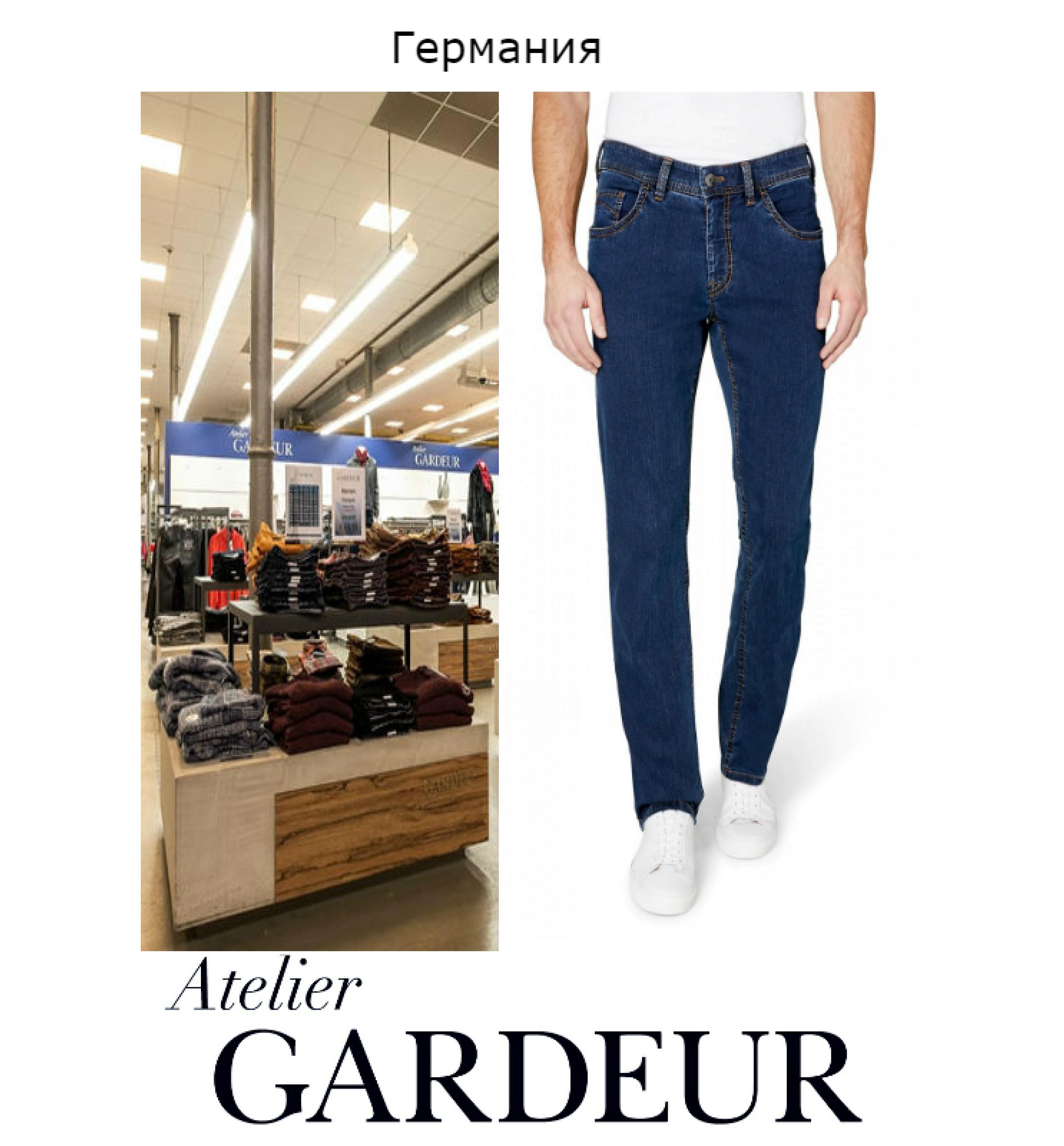Мужские джинсы и брюки