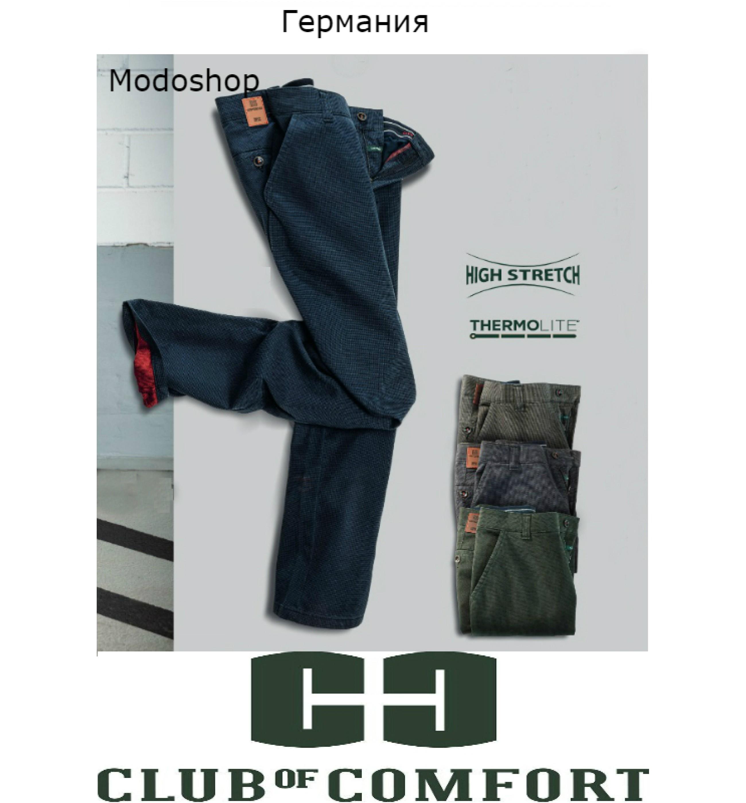 Мужские брюки, джинсы и шорты