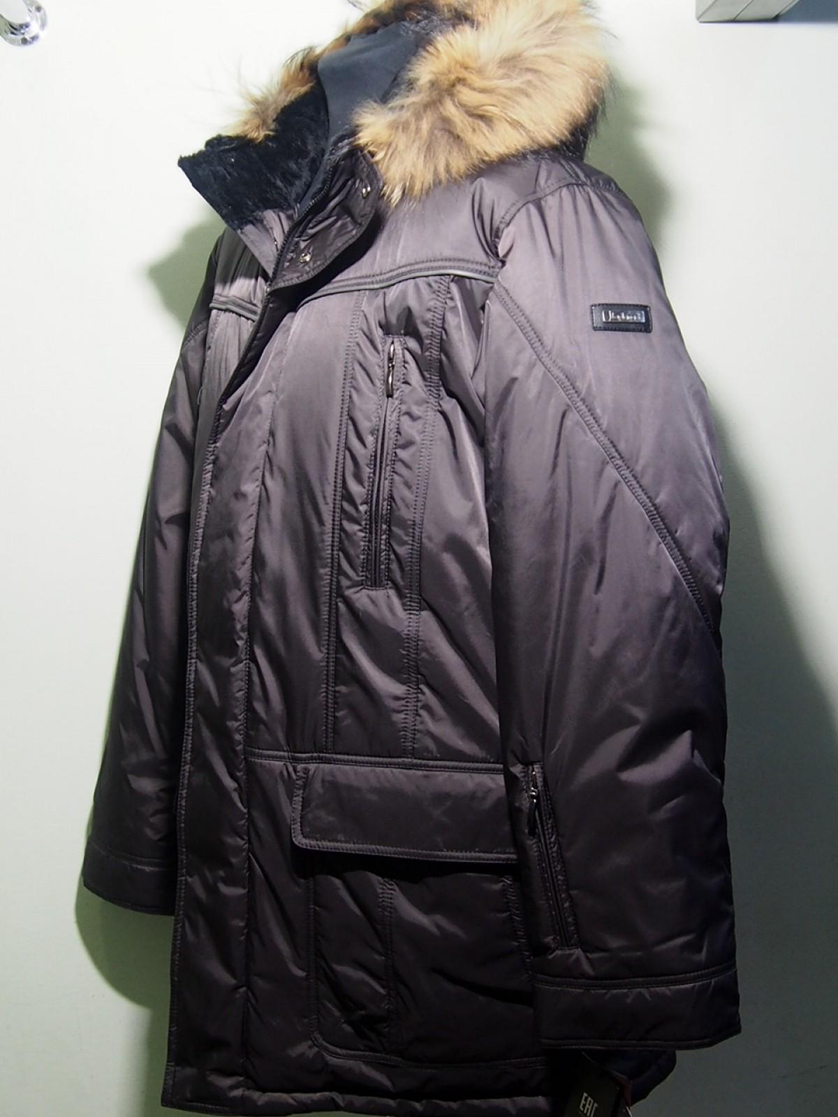Куртка мужская Laplanger Oskar