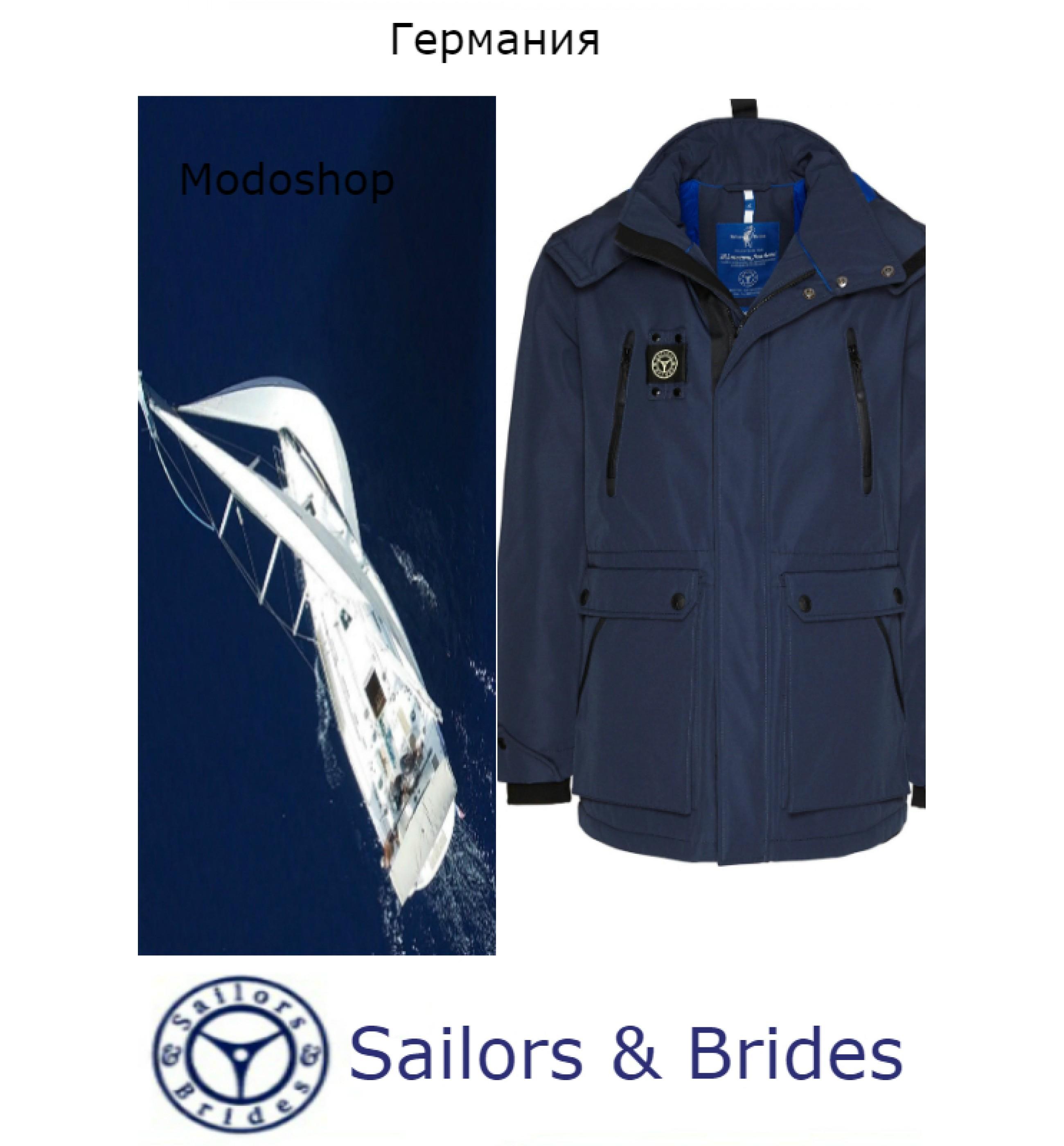 Mужские куртки