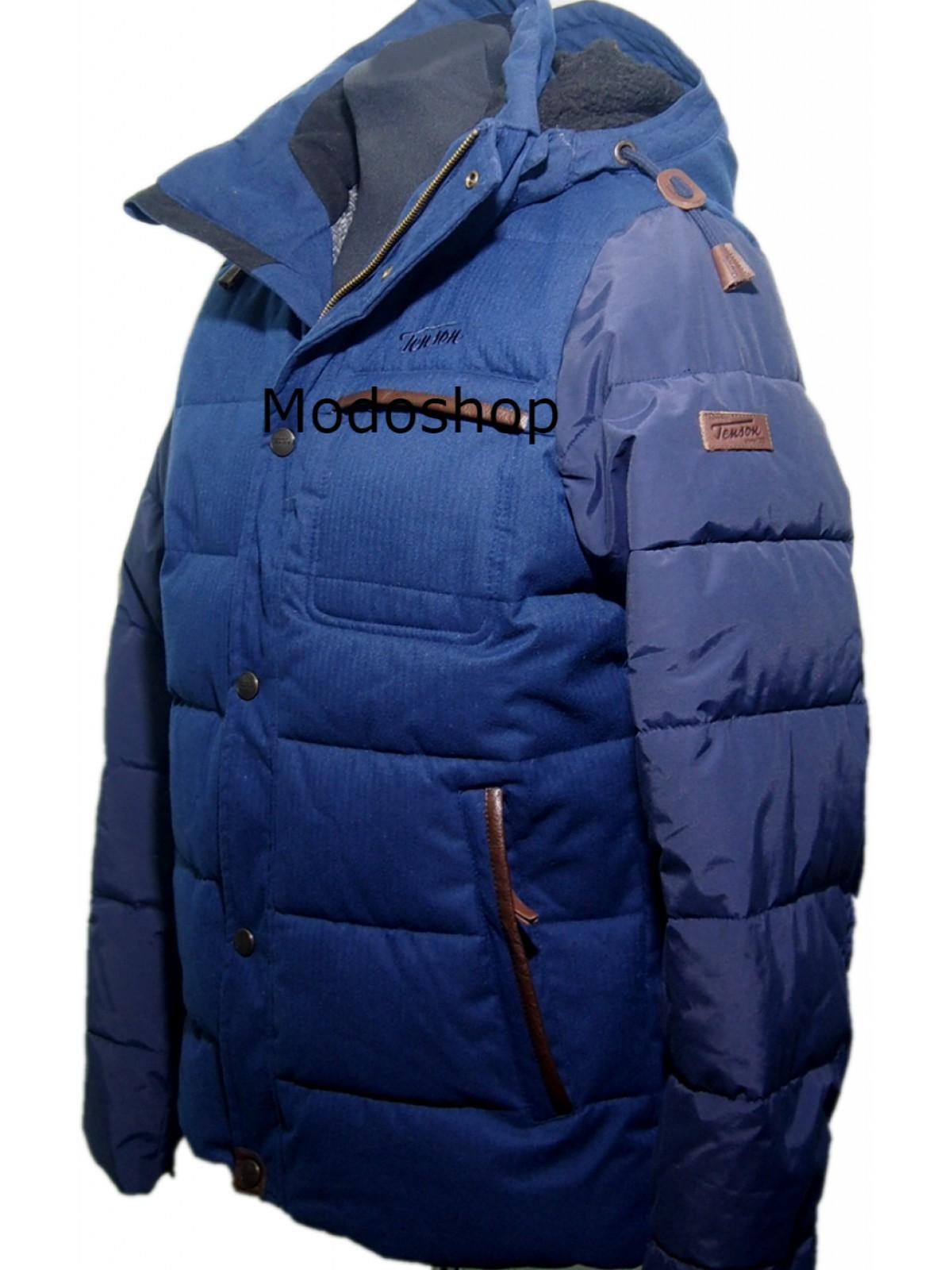 Куртка мужская Tenson 140672